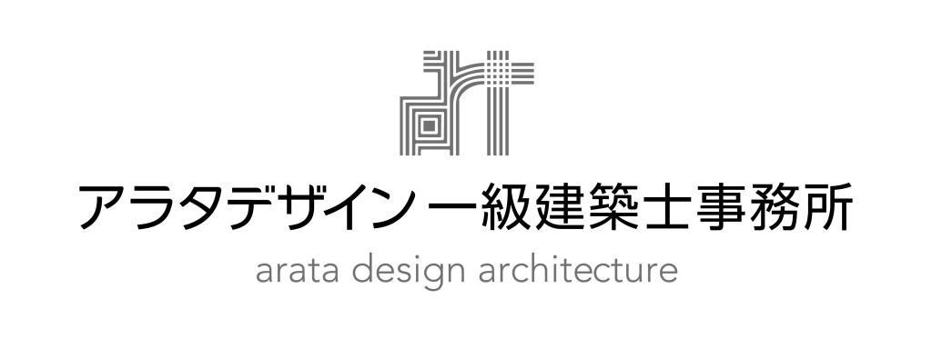 arata_designcs3-3